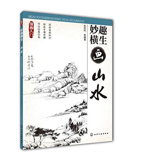 Buku Ketrilan Khusus Tradisional buku tradisional cina beli murah buku tradisional cina lots from china buku tradisional cina