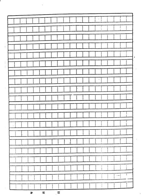 printable japanese writing paper 16 best images of japanese writing worksheets how to