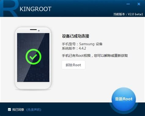 kingroot android kingroot новые возможности получения root прав android android 1