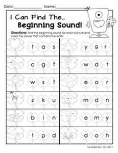 free printable beginning sounds worksheets google search
