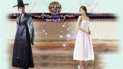 xem film queen in hyun s man xem phim l 225 b 249 a hộ mệnh queen in hyun s man dramas