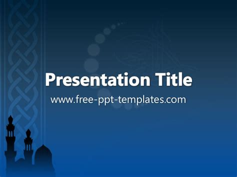 Islam Ppt Template Islamic Powerpoint