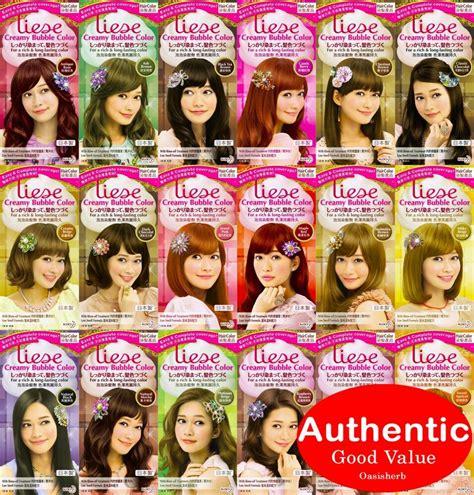 liese hair color liese hair color review s liese hair dye in tea brown