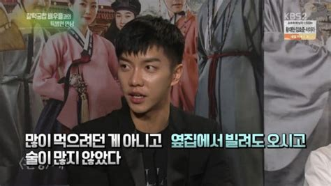 lee seung gi new movie lee seung gi and jo bok rae share funny stories from