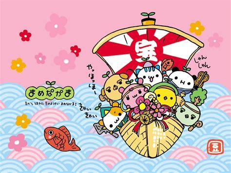 kawaii wallpapers super cute kawaii
