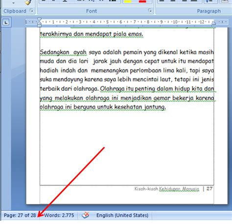 membuat layout buku dengan word 2007 fardian imam m membuat layout buku dengan ms word