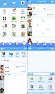 download themes iphone untuk android download tema line untuk android dan ios dabo ribo