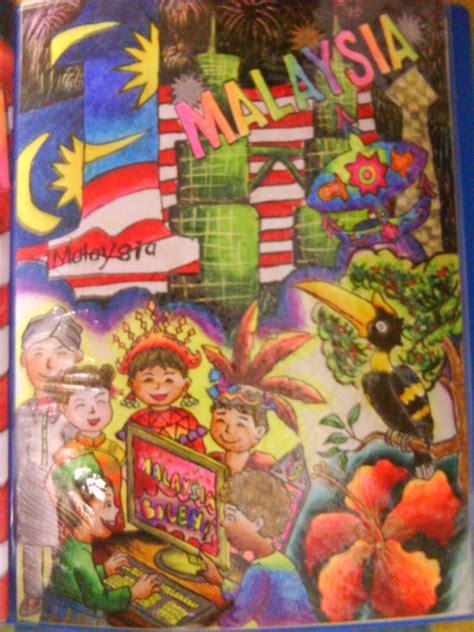 poster pertandingan mewarna kemerdekaan 2013 ng yen san d20102045416 psv pertandingan melukis poster