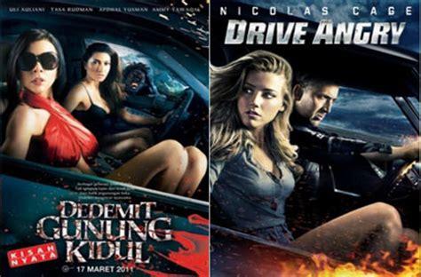 film indonesia pocong kesetanan 2011 vidoemo kk dheeraj poster film indonesia ini ternyata mirip