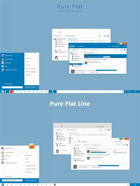 windows 7 themes extract pictures pure flat theme for windows 7 windows10 themes i cleodesktop