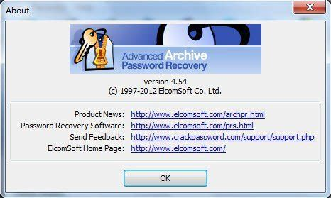 password resetter serial key advance archive password recovery pro 4 54 key full free