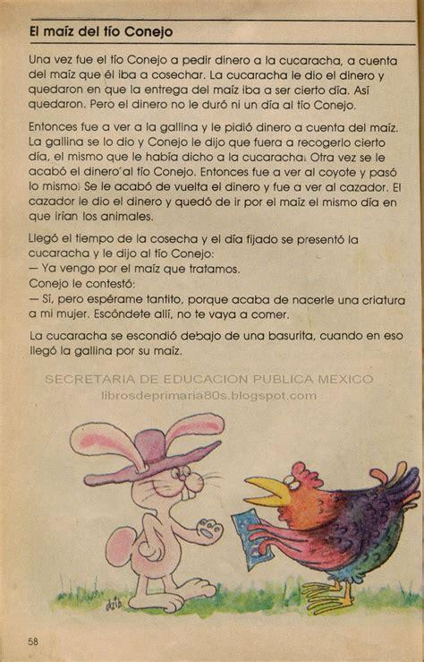 leer libro de texto el hombre sentimental gratis para descargar 15 cuentos de libros de primaria que todo mexicano recordar 225