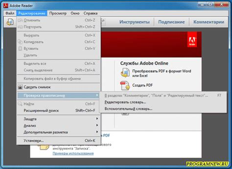 adobe reader free download cnet adobe reader 11 0 09 font packs asian and extended