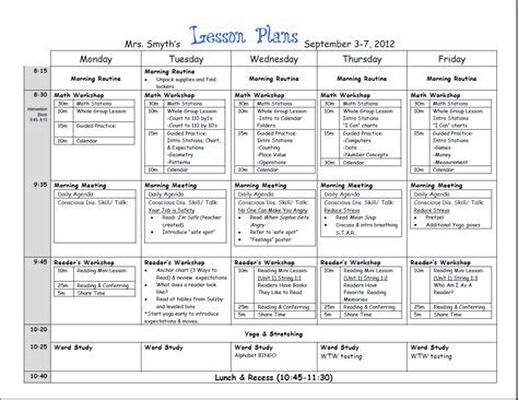 First Grade Lesson Plan Template 1st Grade Curriculum Worksheets View Original Updated On 1st Grade Lesson Plan Template