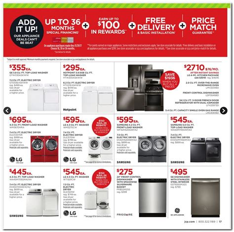 Jcpenney Coupon Giveaway March 2017 - jcpenney black friday ads sales and deals 2017 promo codes deals march 2018