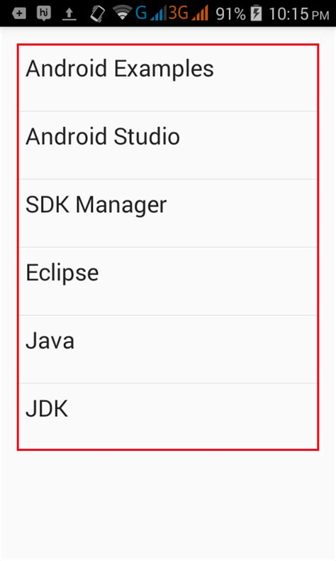 android layout xml string array add set border around whole listview in android android