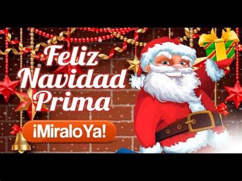 imagenes feliz navidad prima feliz navidad prima etiquetate net youtube