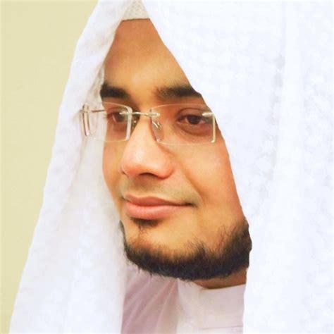 Saad Al Qureshi Quran Mp3 Download | heart of the qur an surah yasin سورة يس must listen