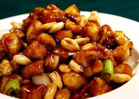 Minyak Ikan Buat Ayam Aduan resepi ayam kung pao resepi bonda