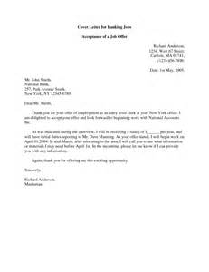 Business Letter Approval Request request letter format business loan proposal templat loan approval