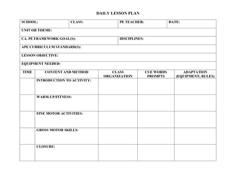 physical education lesson plan template pe lesson plan template teachers pe lesson
