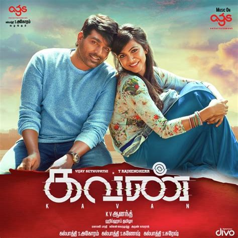 mp tamil latest kavan tamil mp3 songs free download vstarmusiq