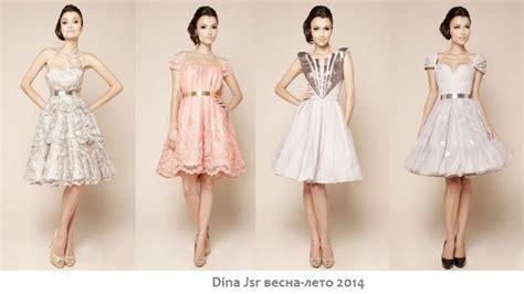 Фото коротких платьев в обтяжку