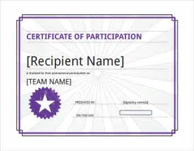 certificate of participation template word 26 microsoft certificate templates free