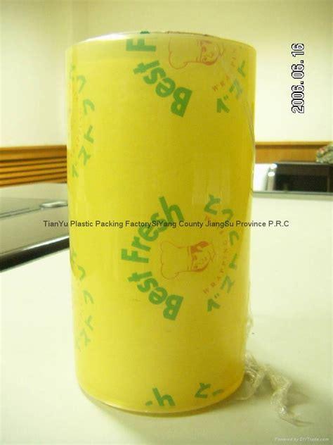 Plastik Wrapping Buah 35 Cm Best Fresh Food Grade Ukuran 35 Cm X 500 M pvc stretch for food wrapping ty 023 tian yu