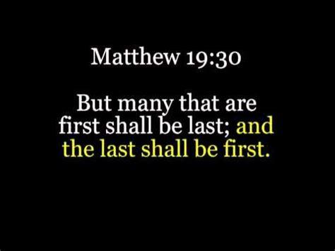 Last Will Original el lagrew on bible and verses