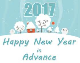 advance happy new year 2017 images and wishes