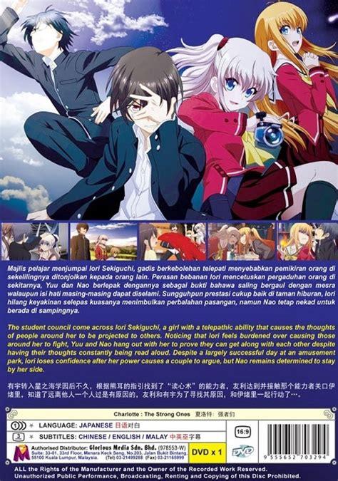 film anime charlotte charlotte the strong ones dvd japanese anime 2016