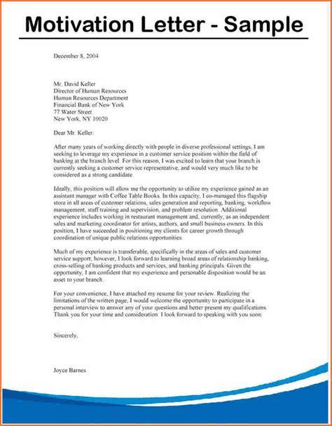 Motivation Letter Cv 6 Motivational Letter For Cv Budget Template Letter