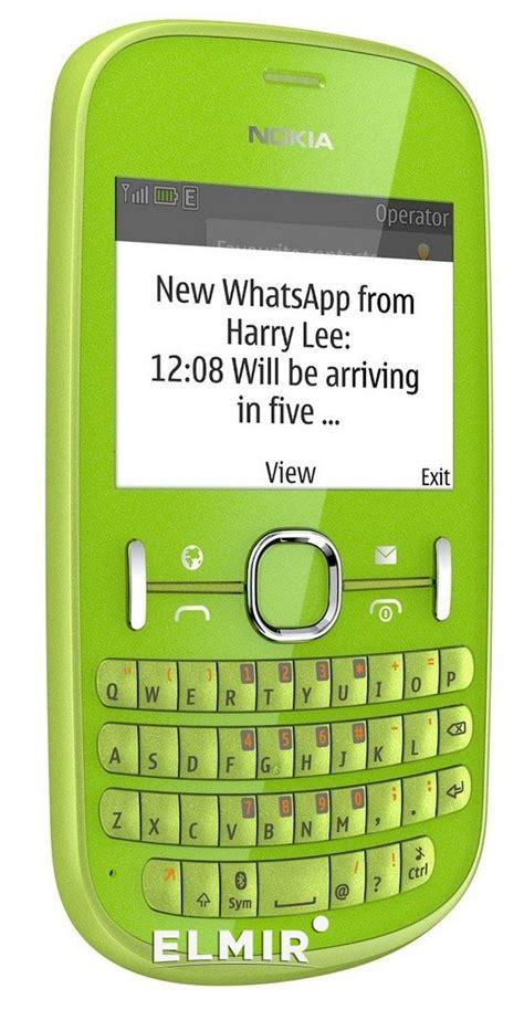 Hp Nokia Asha 205 Baru Dan Bekas untuk hp nokia asha 206 erogonmusic