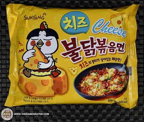 Samyang Chicken Ramyeon 2 2364 samyang foods cheese buldak bokkeummyun the ramen