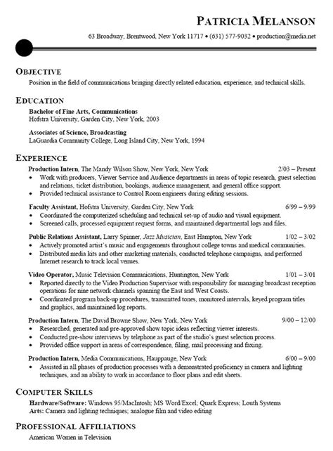 Resume Templates For Internships by 17 Best Ideas About Resume Objective On Resume Career Objective Objective For