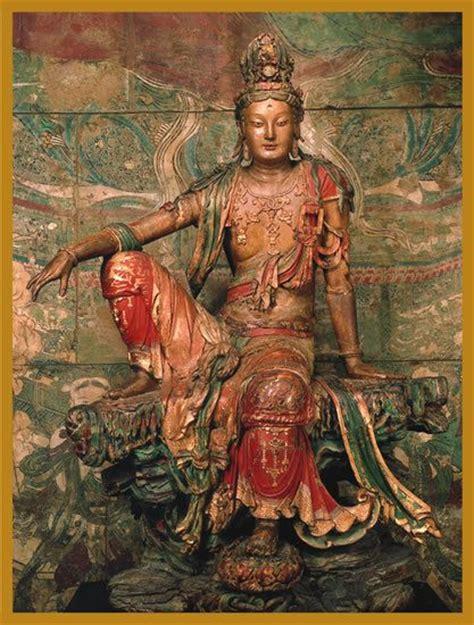 Teh Guan Yin kwan yin from the nelson atkins museum of kansas city