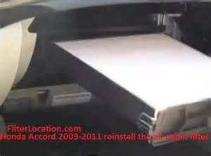 honda accord 2003 2011 cabin air filter location