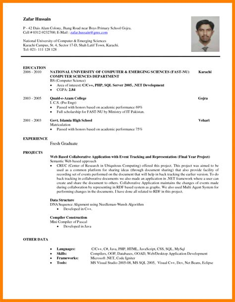 exle of resume for fresh graduate 8 cv sle for fresh graduate doc theorynpractice