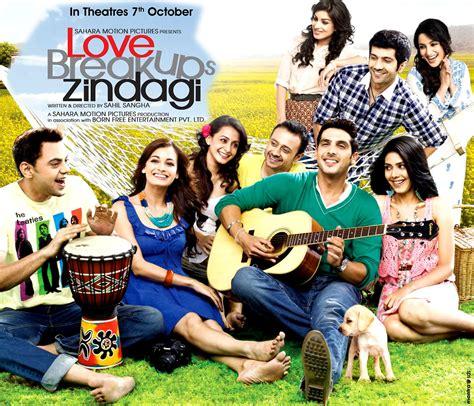 Love Breakup Zindagi Film   love breakups zindagi all songs lyrics