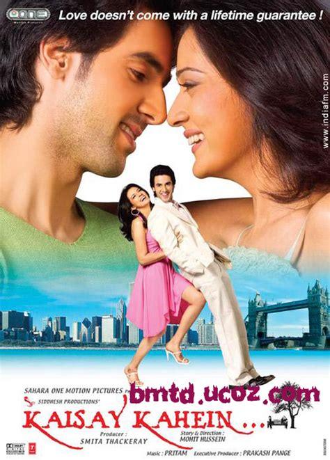 nedlasting filmer wonder park gratis online homofil dating nettsteder india 171 5 beste