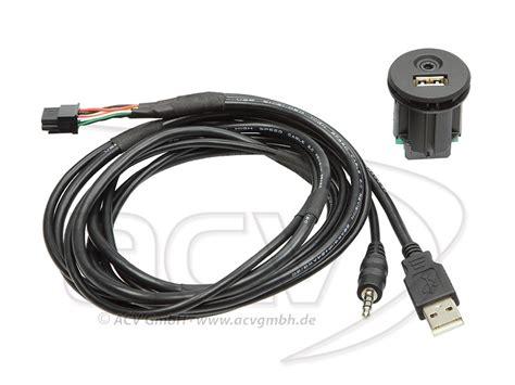 Howell Kabel Audio 35mm 1 1 Aux 15m usb aux 3 5mm chassi kontakt med 1 5m kabel