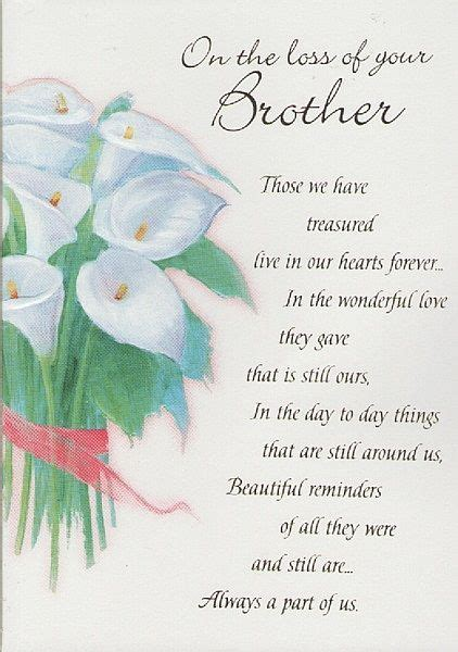 Bereavement Cards Free hallmark bereavement cards search store bought