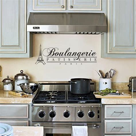 Patisserie Decorative Accessories by Boulangerie Wall Decal Patisserie Kitchen Wall Decor Wall