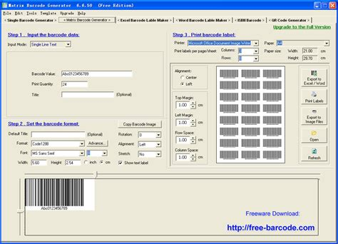 number pattern generator online input barcode number in ms excel so you can enter