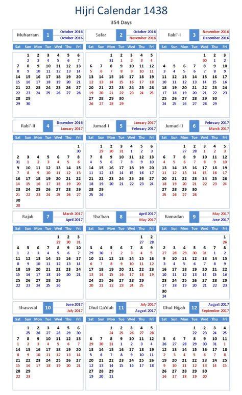 Shia Islamic Calendar Islamic Calendar 2018 Hijri Calendar 1439 Free