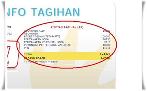 slip gaji karyawan telkom cara mengecek tagihan biaya telepon madina madani satu