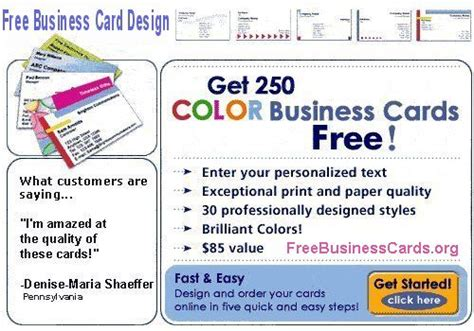 free business cards cheap business cards create free