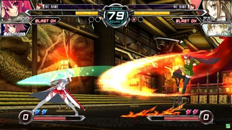 review fate unlimited codes sony psp diehard gamefan psp anime fighting games www pixshark com images