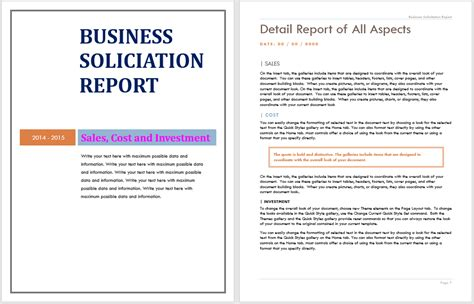 12 Free Annual Business Report Templates Word Templates Html Report Template